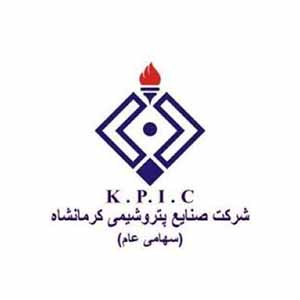 Kermanshah Petrochemical Industries Company