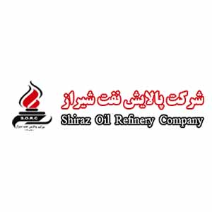 Shiraz Oil Refinery