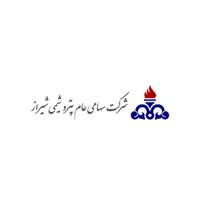 Shiraz Petrochemical Company
