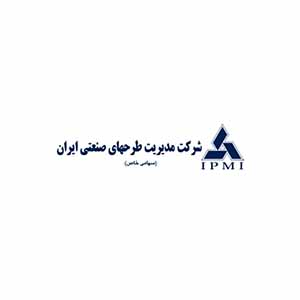 industrial projects management of iran (IPMI)